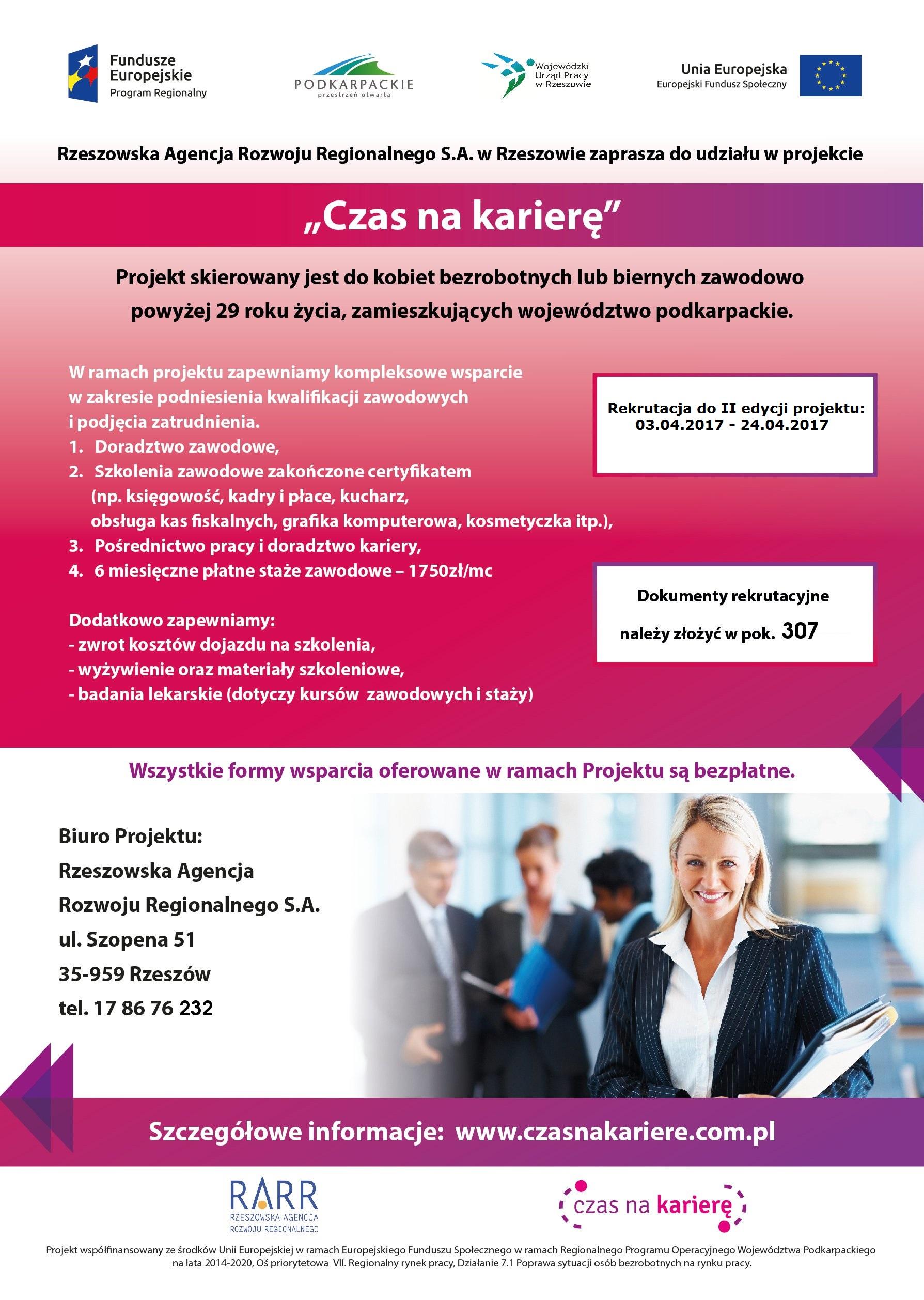 - plakat_czas_na_kariere_rekrutacja_ii_edycja.jpg